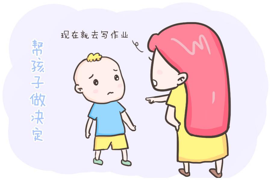 想要培养一个独立自信的孩子?那就让他自己做决定,家长可别干涉