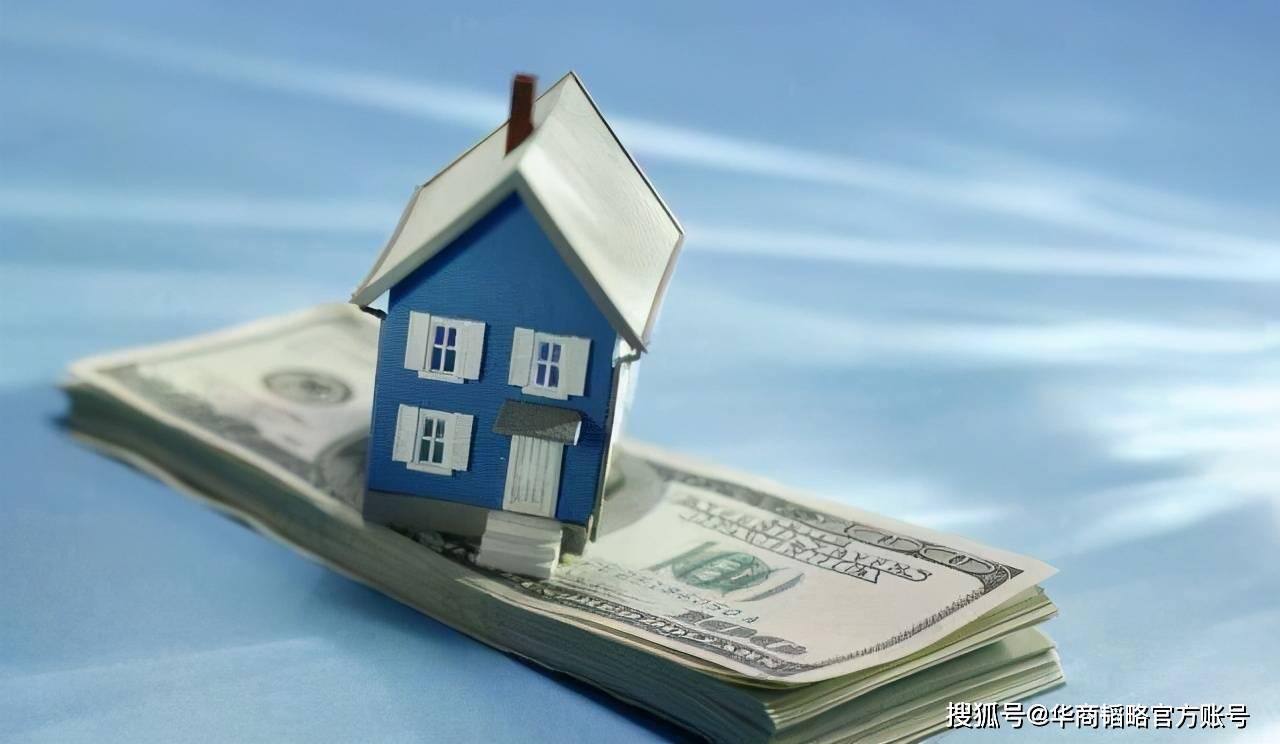 双11每分钟成交2套房,为什么人们敢在线上剁手买房了?