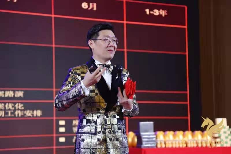 2020万亿生态《十亿美金独角兽》战略会11月20日在上海佘山索菲特大酒店圆满举行插图(5)