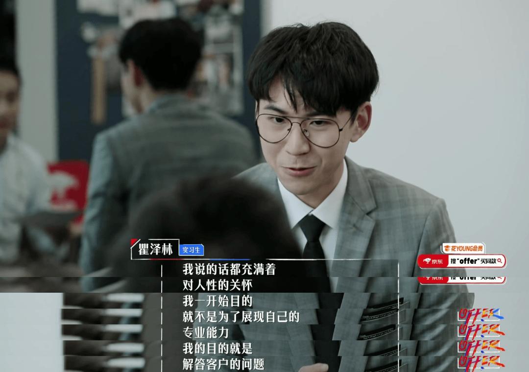 """教材""""排毒""""只是开始,香港""""教协""""抹黑也没用"""