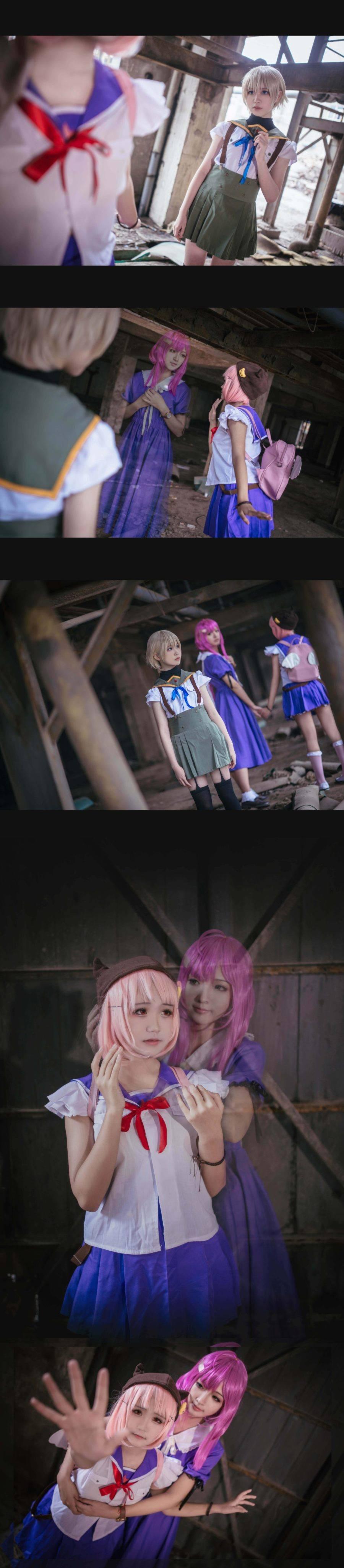 cosplay:《学园孤岛》佐仓慈_苏苏