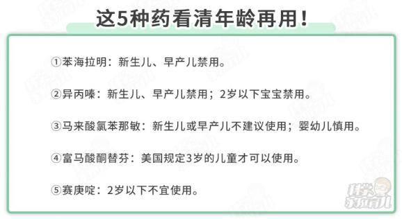 """写在世界屋脊上的""""中国奇迹"""""""
