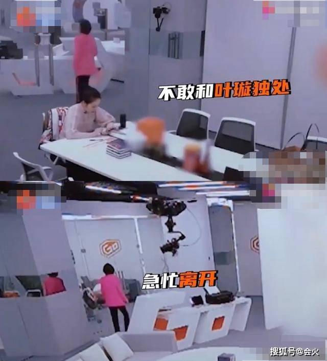 王琳见到叶璇转头就走,起争执火药味十足,网友:两个女人一台戏