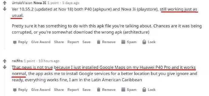谷歌禁止麒麟处理器安装应用?假的!原贴已删,原因竟是乌龙