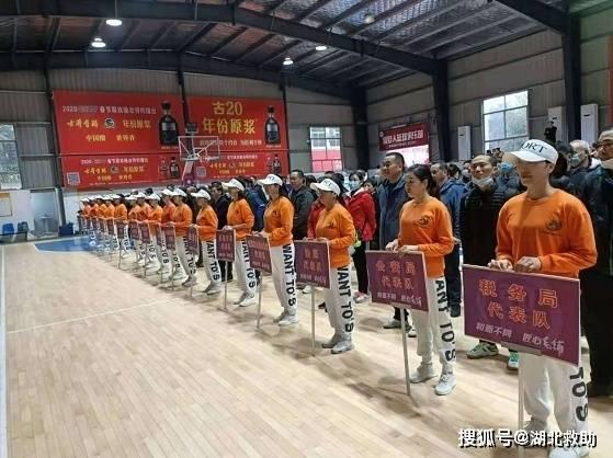"""英山县""""全域旅游""""杯职工乒乓球比赛收官教育局队夺冠"""