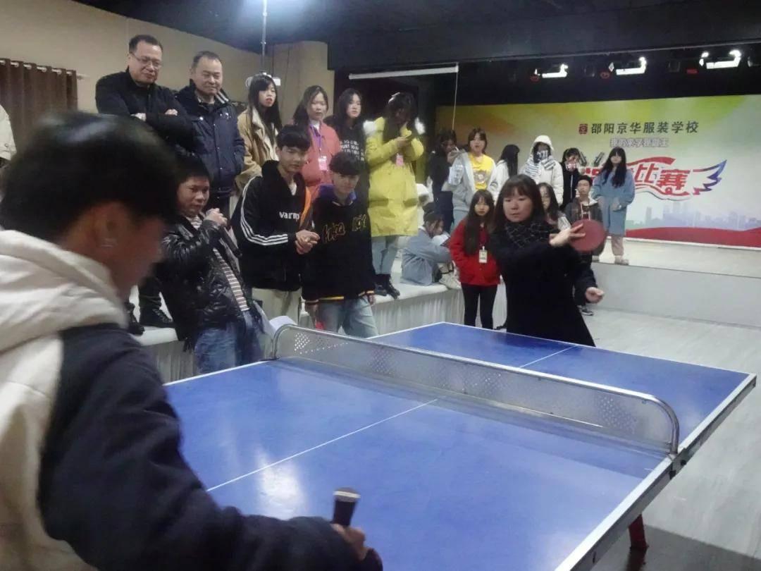弘扬国球精神,勇于拼搏的学子——记株洲服装学校2020级新生的乒乓球比赛活动