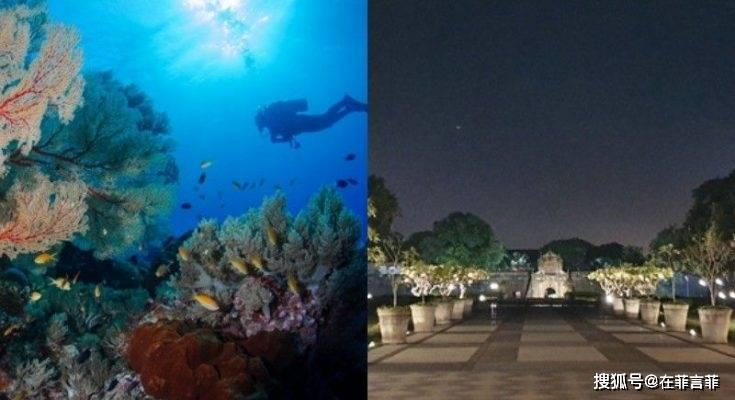 菲律宾获选全球最佳潜水胜地 王城击败泰姬陵获评世界领先景点