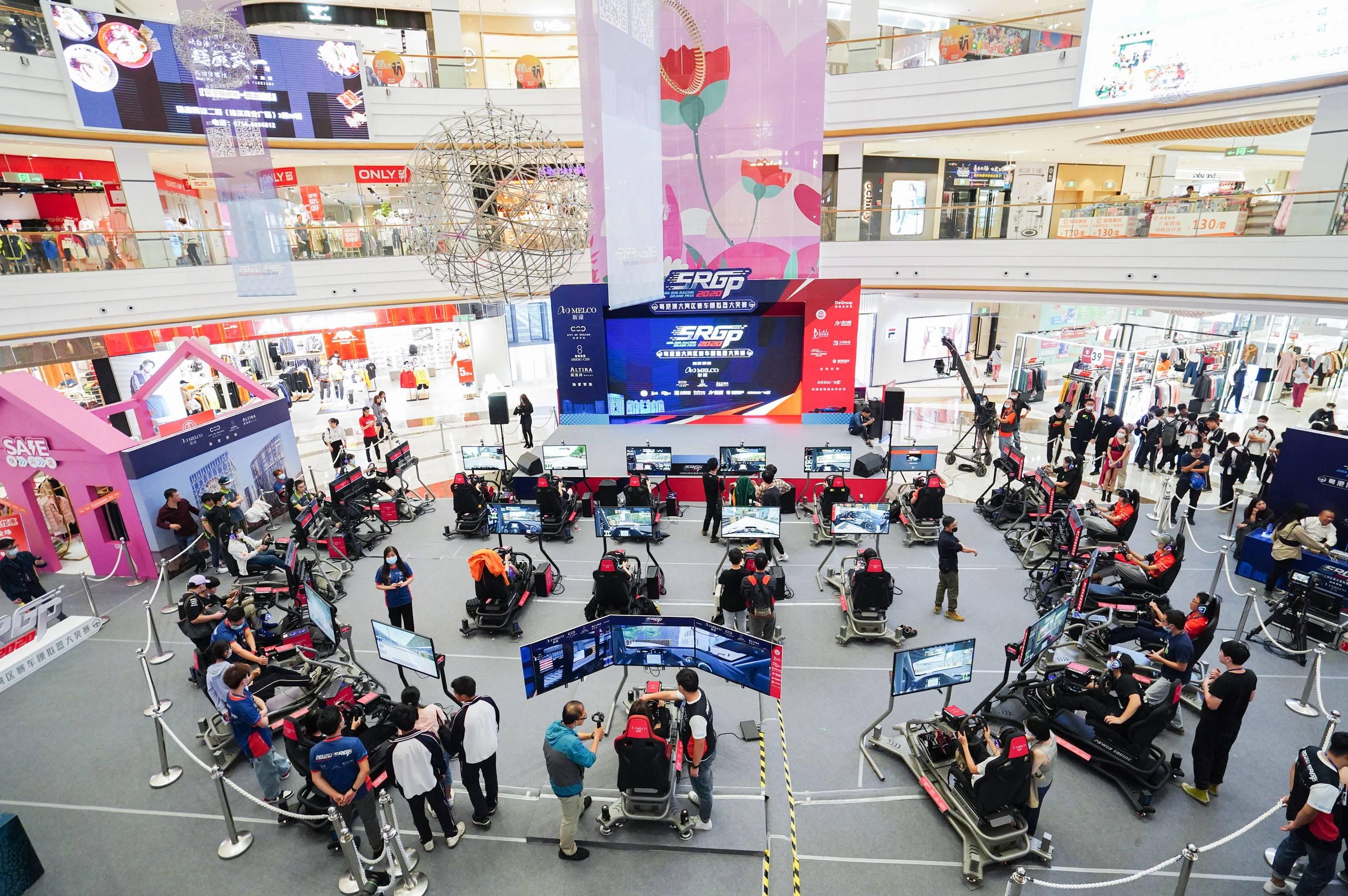 2020粤港澳大湾区赛车模拟器大奖赛 珠海站比赛结束
