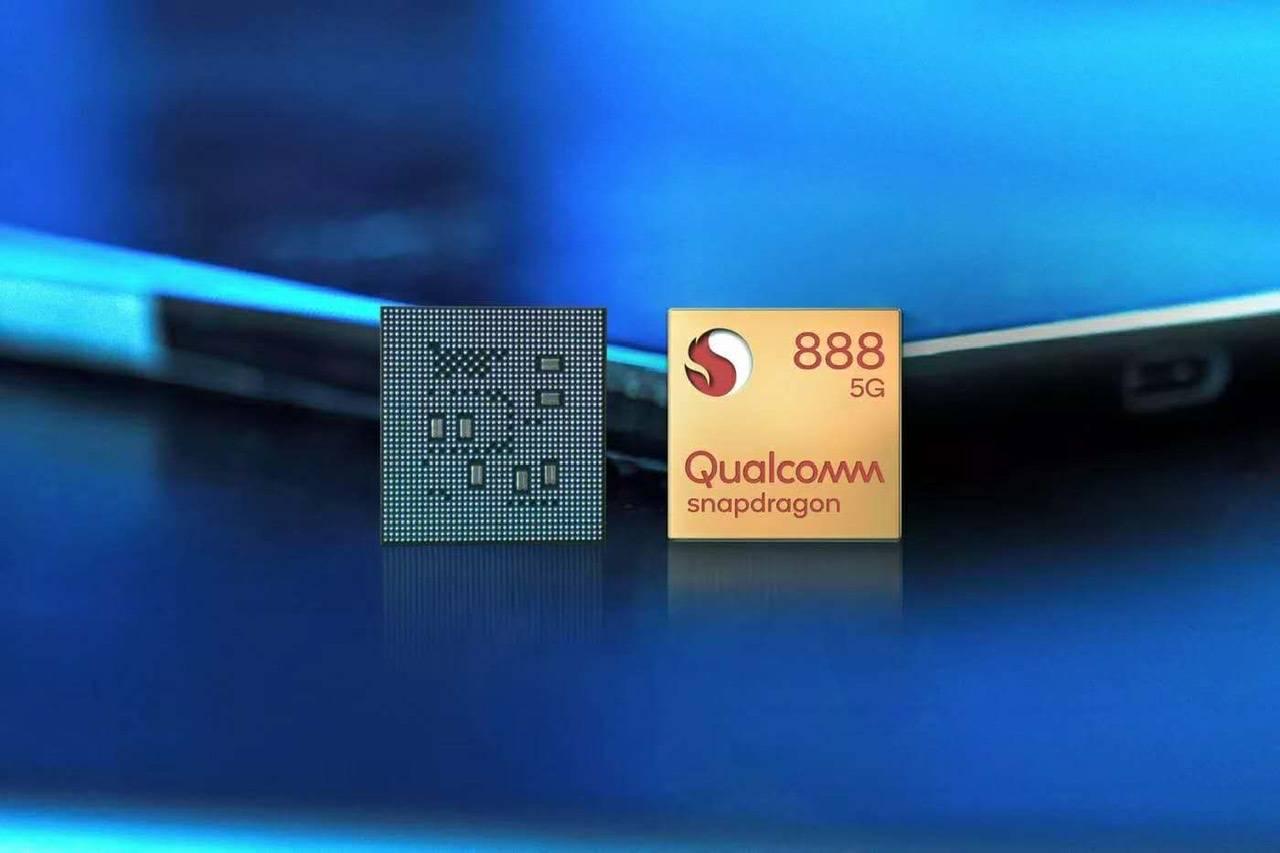 高通推出骁龙888处理器,小米11将全球首发