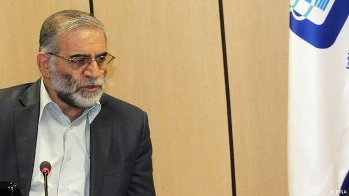 百事3平台官网伊朗首席核科学家遭暗杀,以色列和美国的合谋? (图1)