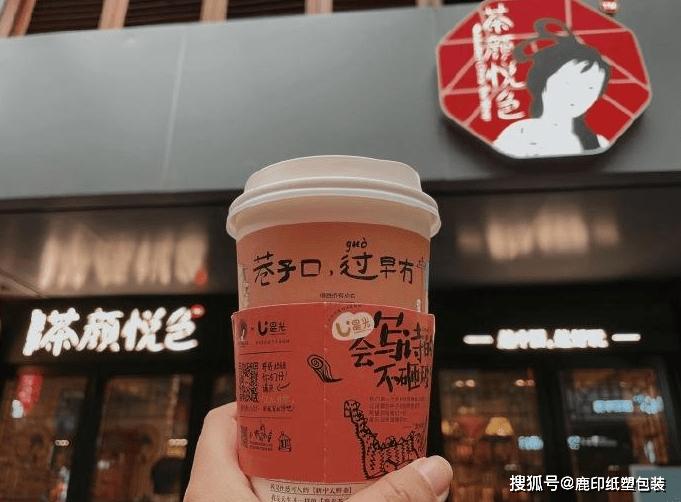 茶饮奶茶生意这么好做?武汉茶颜悦色开业,排队超8小时 (图5)