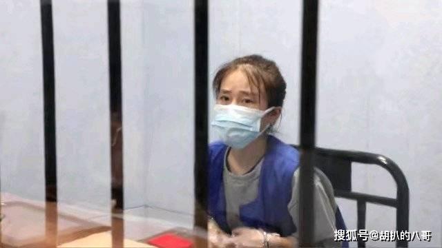 上海一奶茶店女老板为快速赚钱做违法直播 案发细节曝光