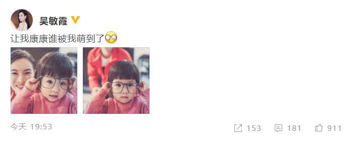 吴敏霞晒2岁女儿近照 西西留西瓜头萌化了