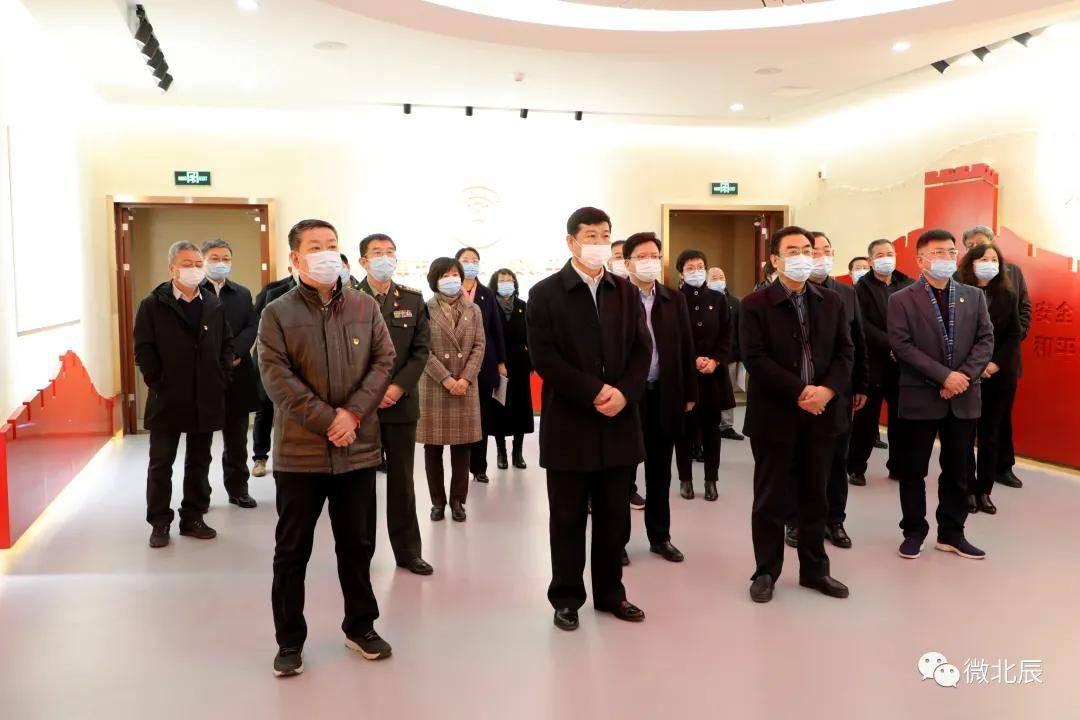 北辰区领导到市保密教育实训平台进行保密教育培训
