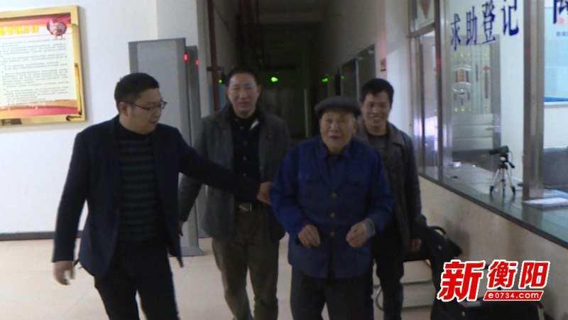 """衡东民政局救助站""""寒冬送温暖"""" 助92岁老人与家人团聚"""