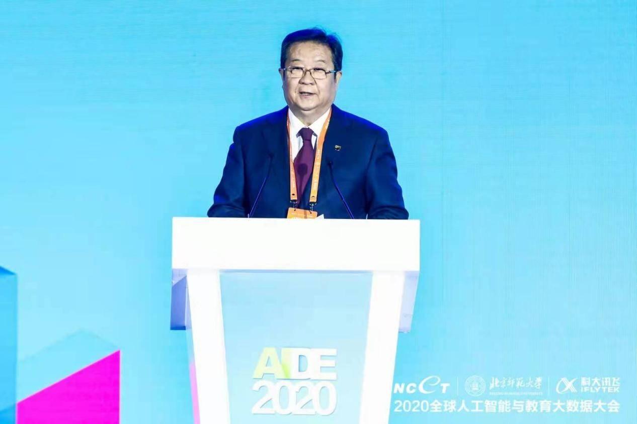 """刘利民:""""人工智能+教育""""将更加智慧、更加普惠"""