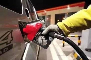 原来的油品升级后,车刚换了92号汽油,油耗真的增加了!