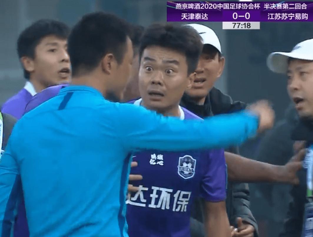 足协杯暴力一幕:挥臂打倒外援,裁判遭多人攻击+顶嘴