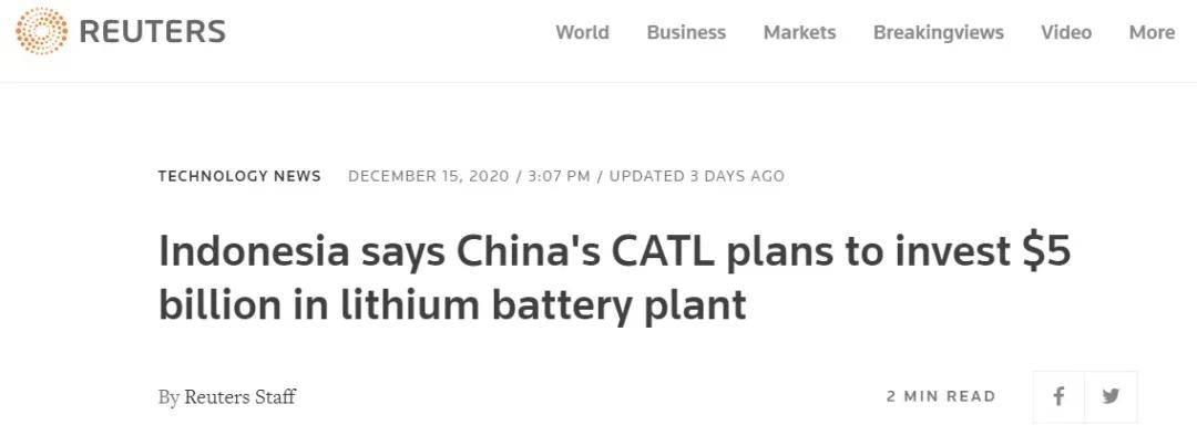 宁德时代50亿美元印尼建厂,担心电池原材料被卡脖子?