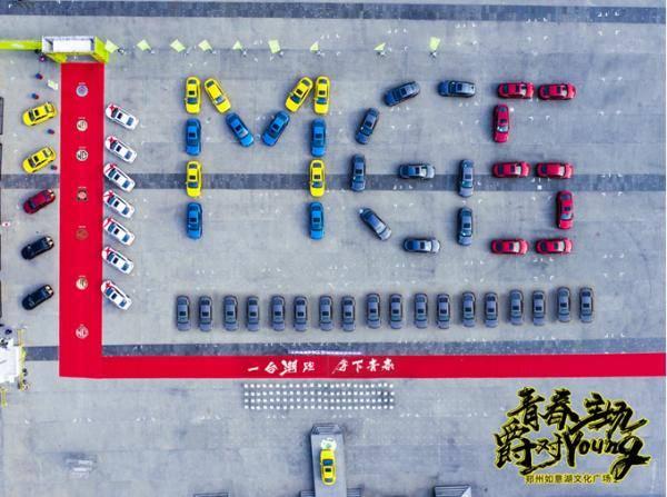 青年为师完美地结束了青年SAIC MG5郑州的集体交付仪式
