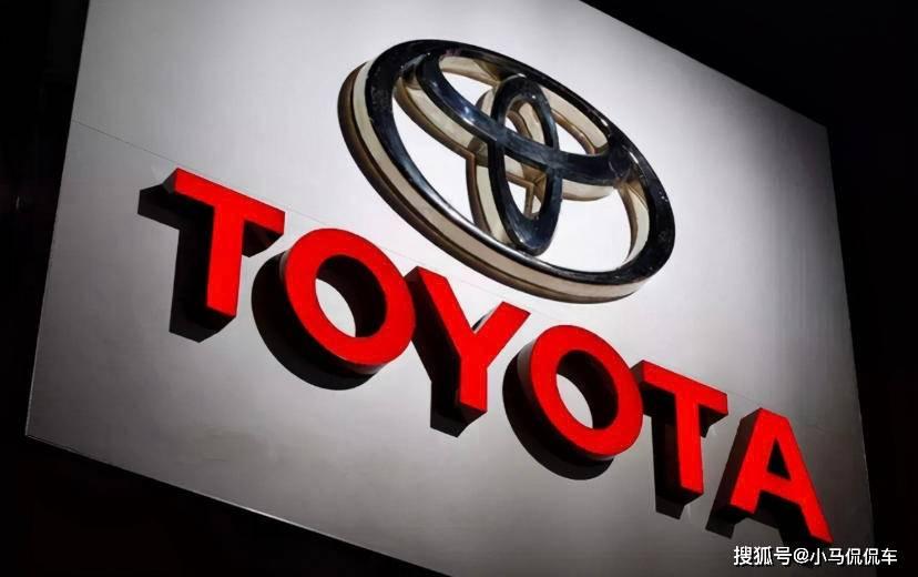 以前丰田主要是省油耐用。现在丰田主要是安全可控。你同意吗