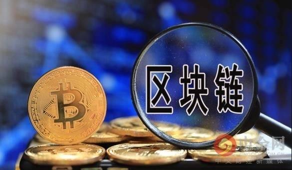 """投资""""虚拟货币""""""""区块链""""靠谱吗?"""