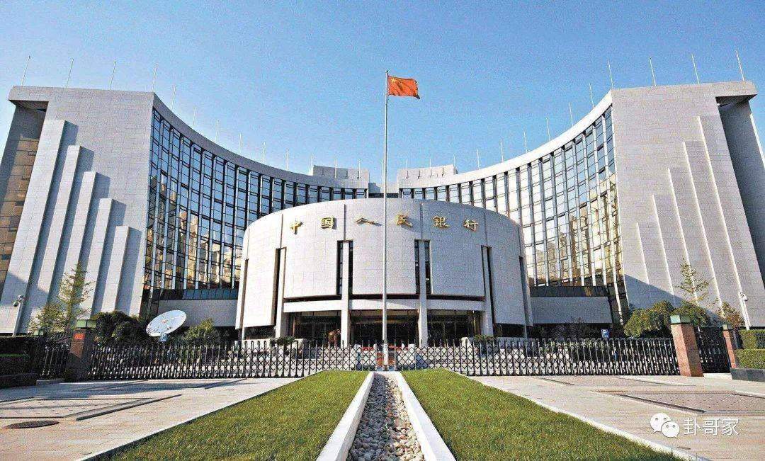 原创投资必读干货:如何管理中国货币供应?