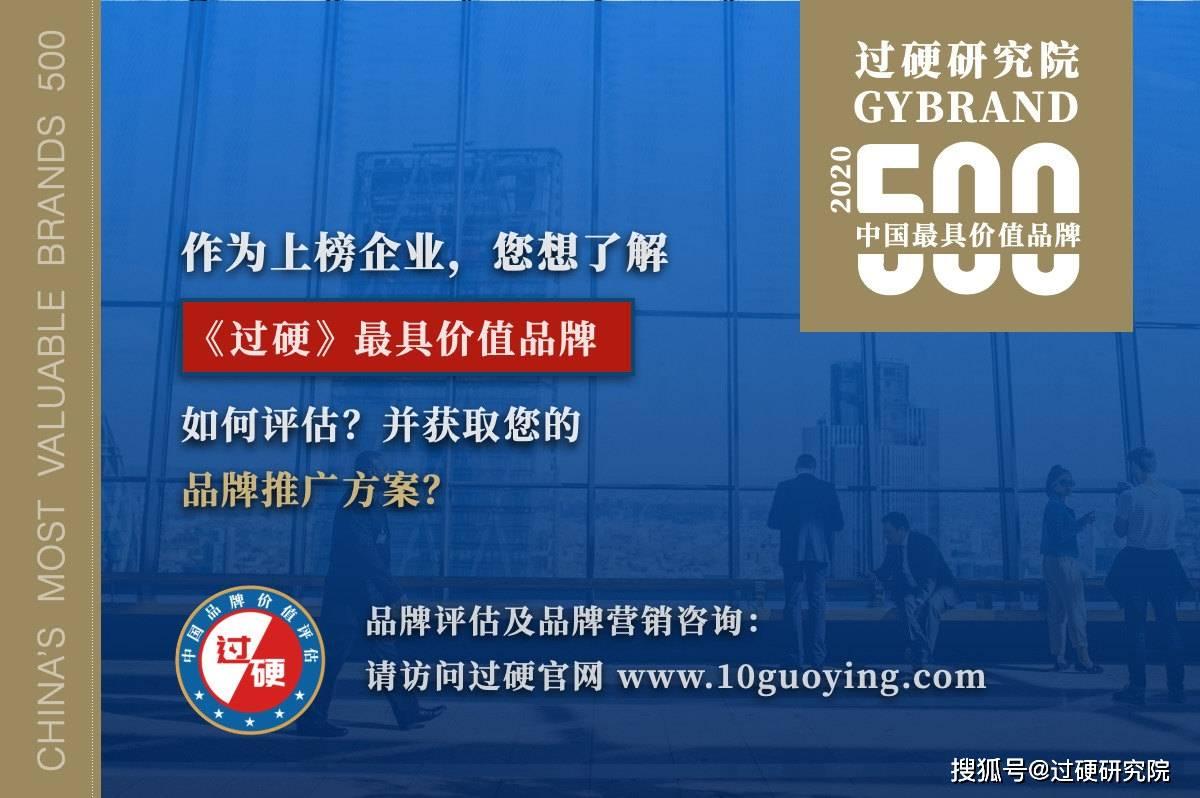 中档酒排行_2021中国最受欢迎的十大酱香酒排名,好酒,喝一次就爱上了!