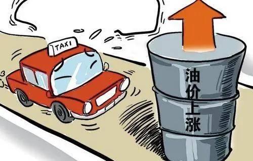 今日油价调整最新消息:国内油价大概率八连涨,加满一箱或多花11.5元