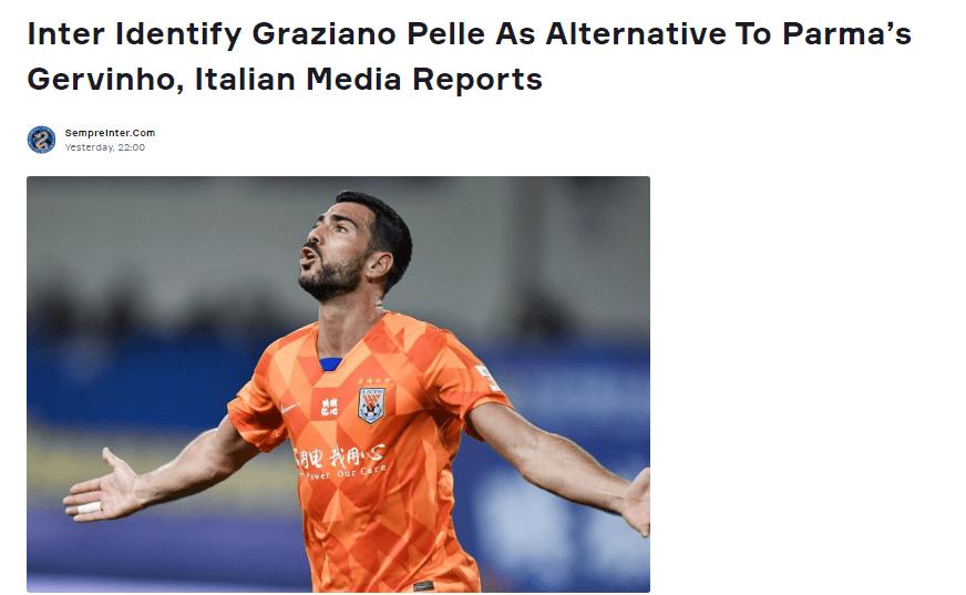 35岁佩莱有望加盟国际米兰 孔蒂充沛信赖但