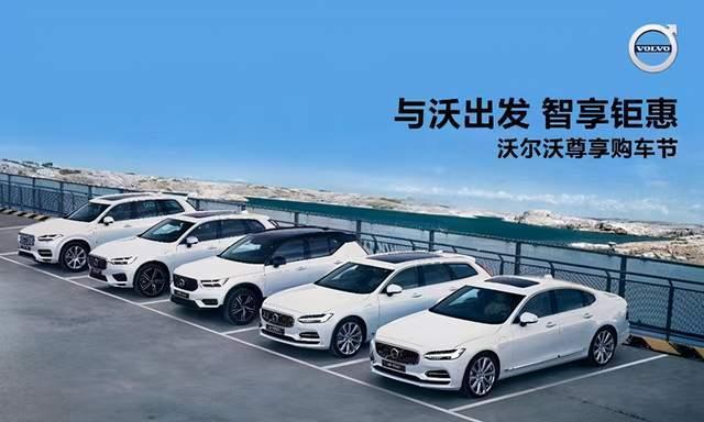 汽车直销模式什么时候可以大规模推广?