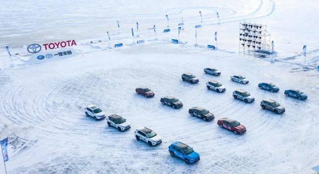 """原无畏的冬天,一汽丰田以""""极致混动""""驾驶操控迎接极寒考验"""