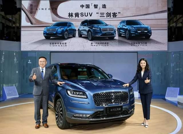"""林肯的三款核心车型都是中国制造,美国奢侈品""""新势力""""强势崛起"""