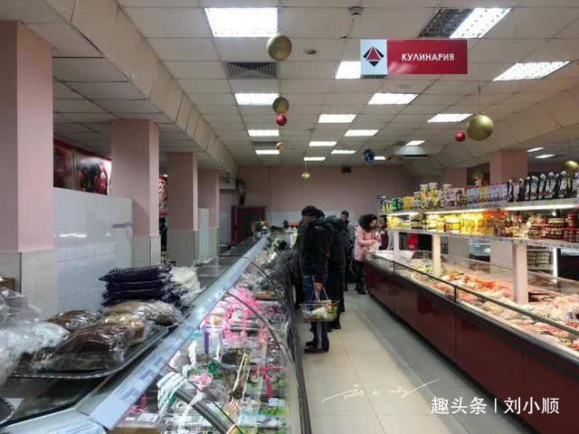 中国游客到俄罗斯旅游,实拍超市物价,看看跟中国相比水平如何?