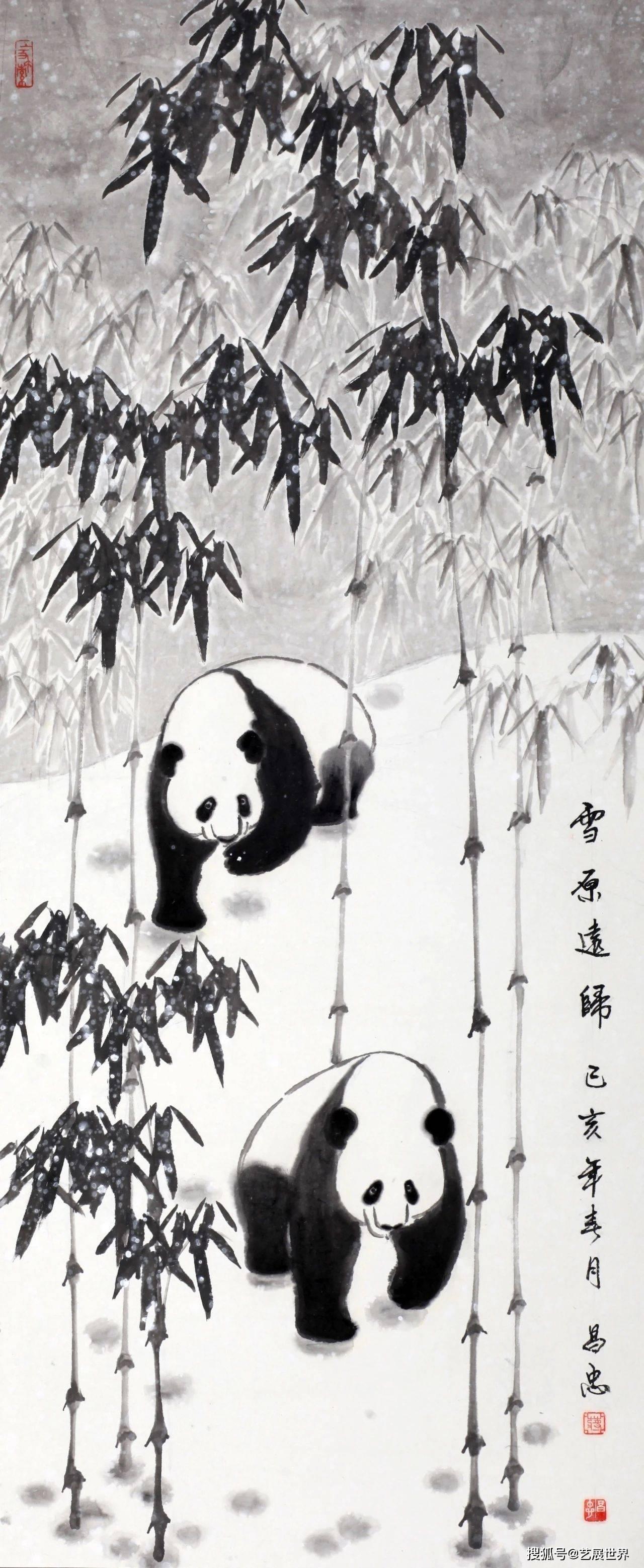 辛丑吉祥——湖北书画院2021年迎春书画展(一)