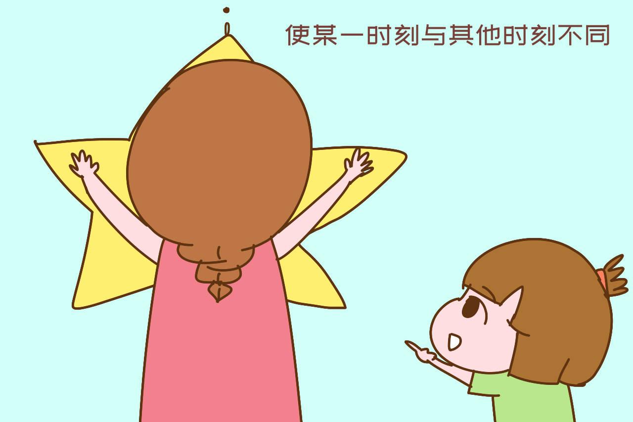 """有远见的父母,懂得从小培养孩子的""""仪式感"""",娃长大更幸福"""