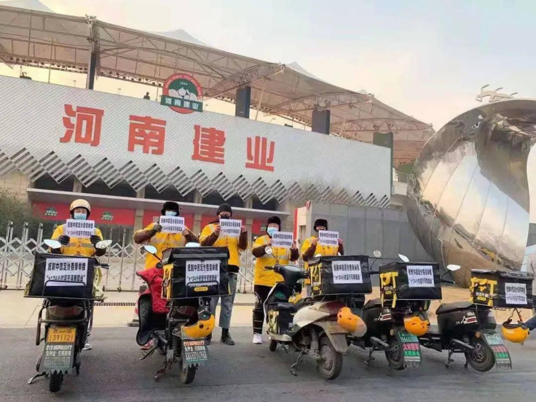 建业若承认改名洛阳龙门股权定会变化 是否