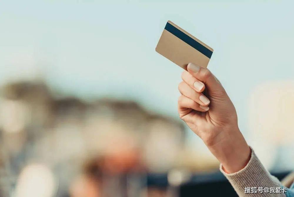 2021信用卡风险控制升级!这些都是不可触及的卡的红线