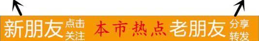 本市热点:辞旧迎新——画家李智纲作品欣赏