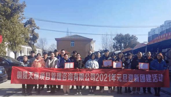 2021年元旦假期庐江旅游综述
