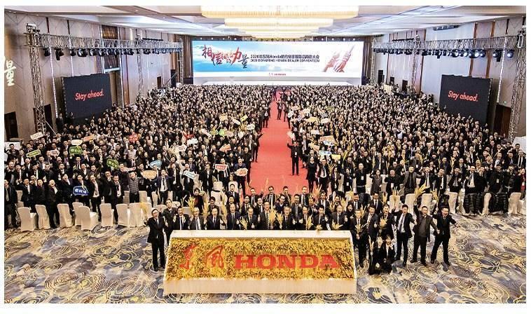 东风本田年销量超85万辆,同比上涨6%_全年