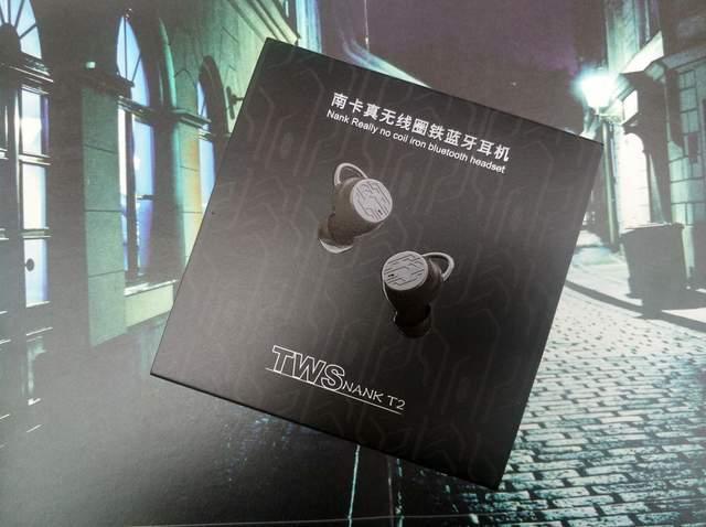 享受环铁的好音质和南卡T2无线蓝牙耳机的体验
