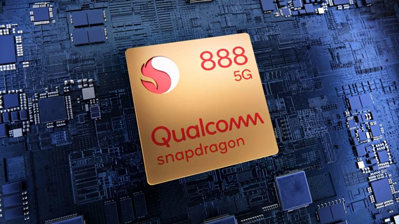 原创             荣耀与高通合作进展顺利 或将在年中推出骁龙888手机