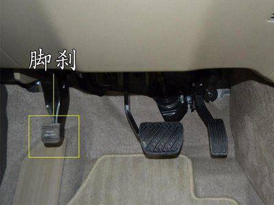 手刹的类型与区别,你了解多少呢?
