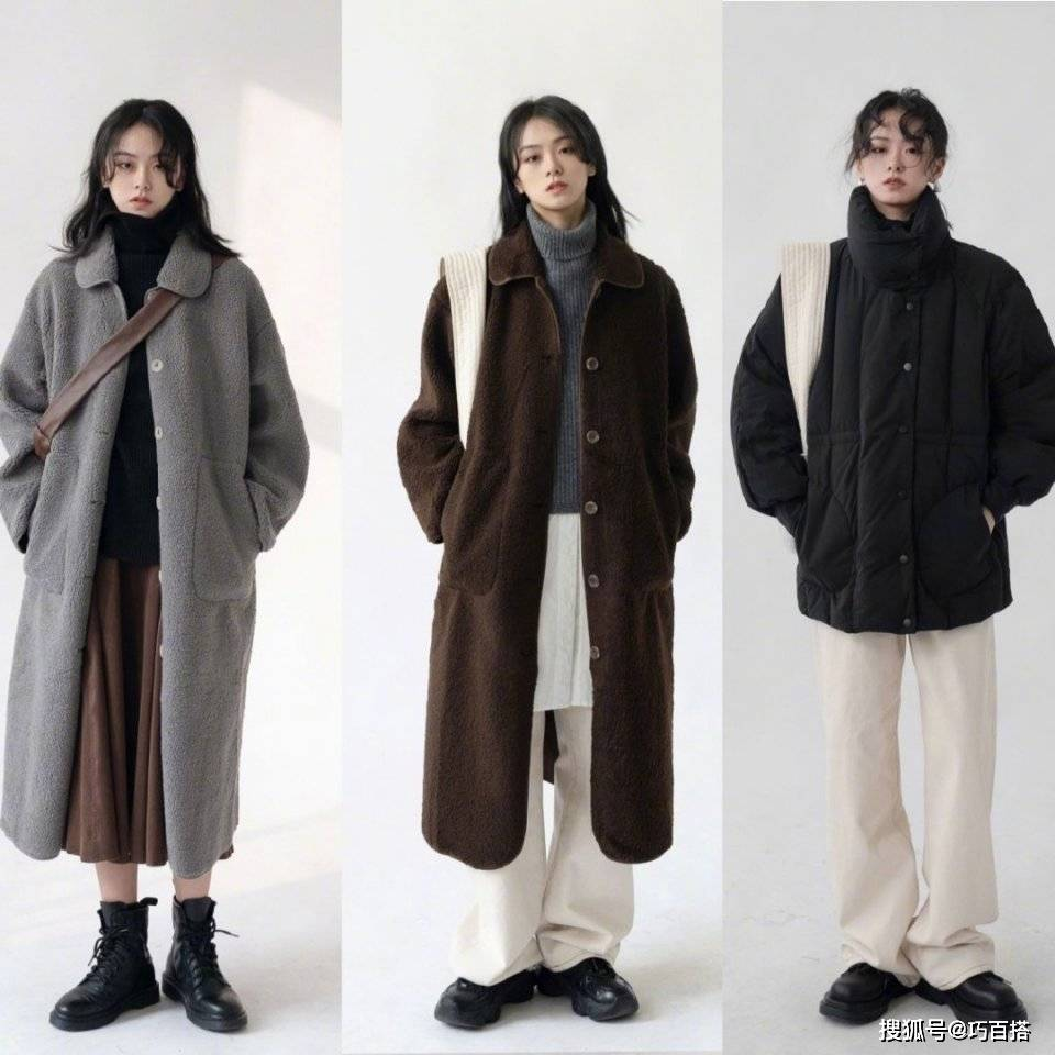 原创             27套冬季搭配示范,万能单品也能凹出时髦范,总有一套适合你