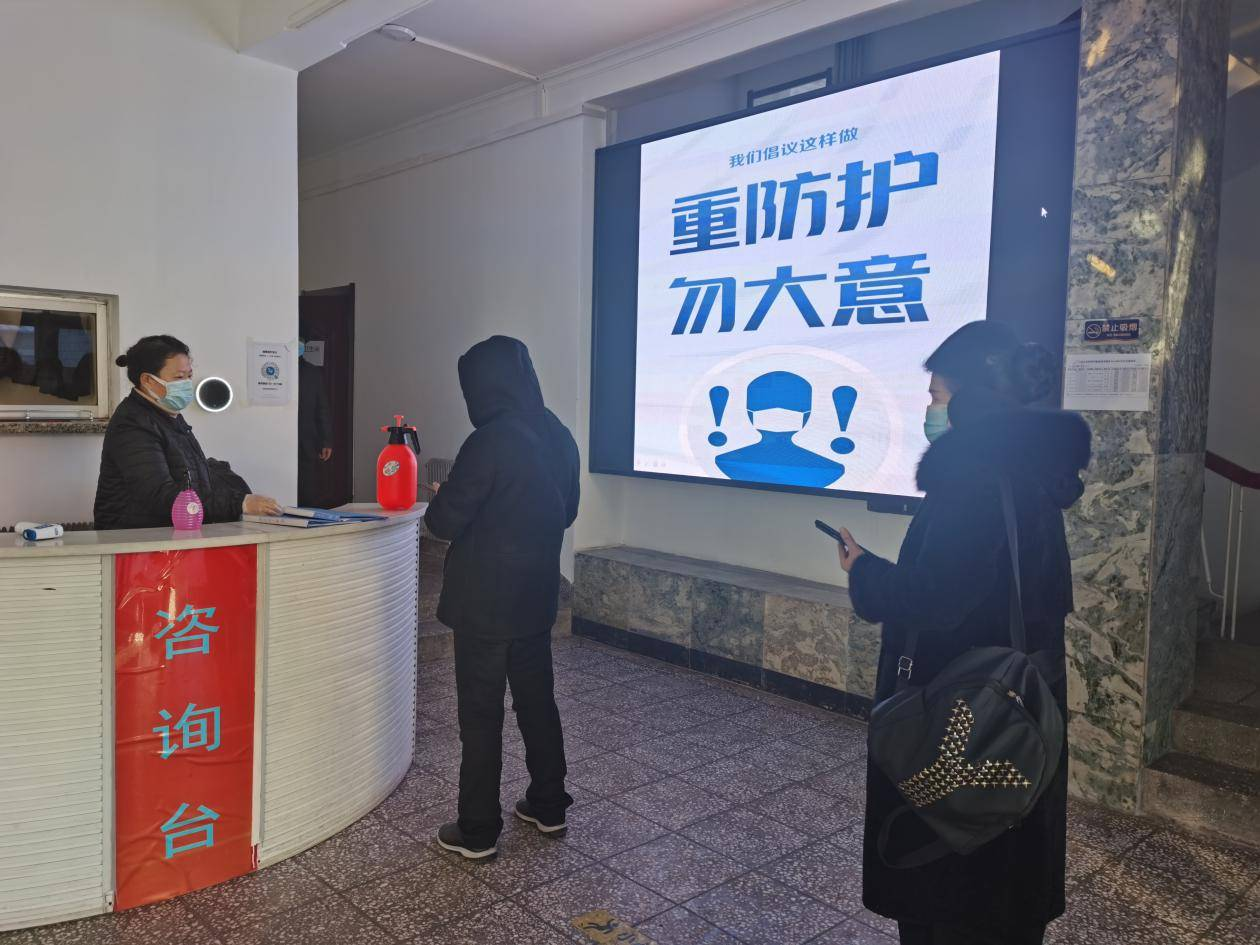"""孙吴县政务服务中心""""七个持续""""做好政务大厅疫情防控星辉官网app工作"""