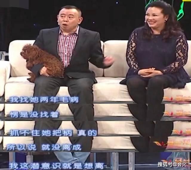 63岁潘长江祖孙三代同框,发怒追着外孙打,总裁女婿身价10亿  第7张