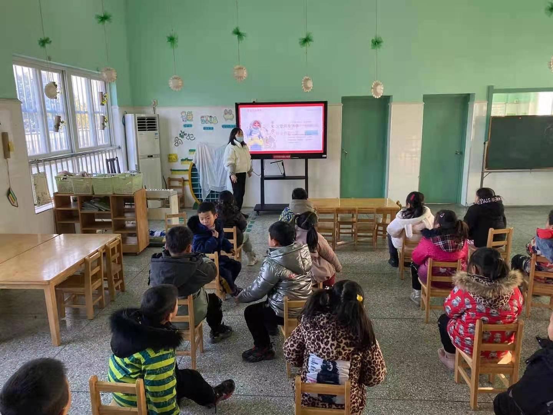 广洋湖镇中心幼儿园:疫情防控 我们在行动  第6张