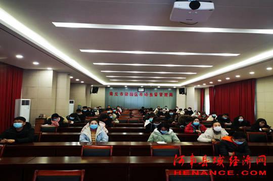 梁园区市场监督管理局举办《化妆品监督管理条例》培训班