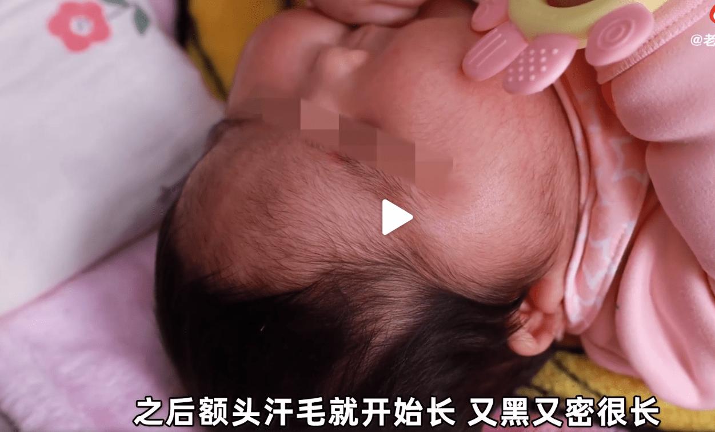 """大头娃娃重现江湖,因婴儿霜有""""毒"""",相关部门:召回下架停产  第1张"""